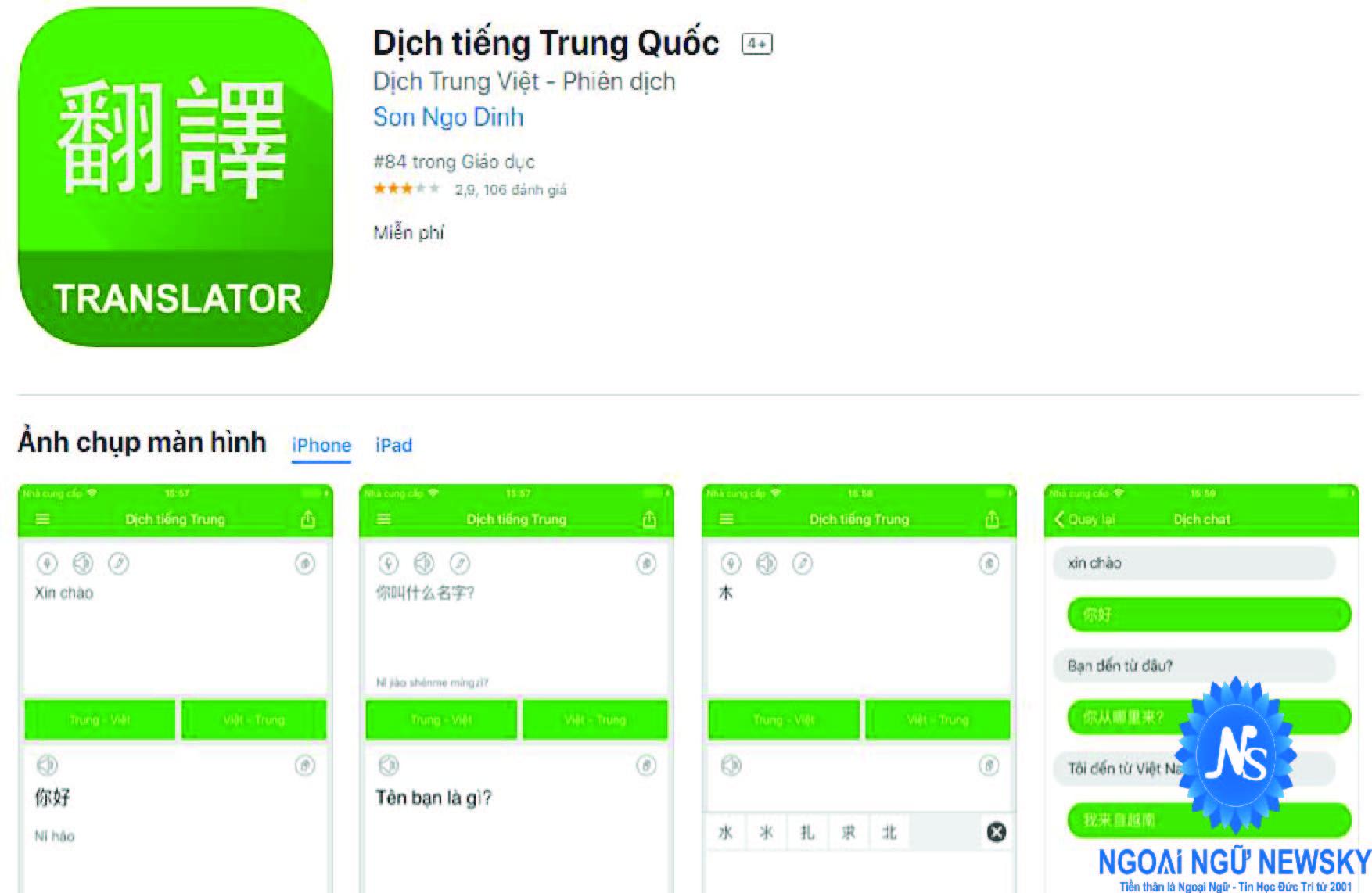 Đánh giá 5 ứng dụng Hỗ Trợ Dịch tiếng Trung phổ biến nhất