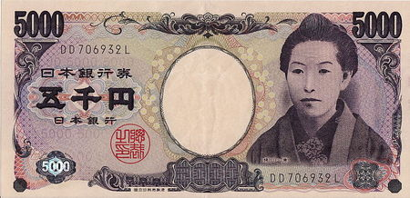 Kết quả hình ảnh cho 5000 yen nhật