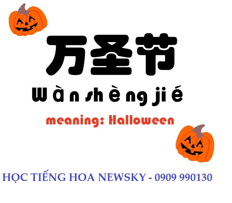 Bí Quyết Tự Học Tiếng Trung Hoa cực hay