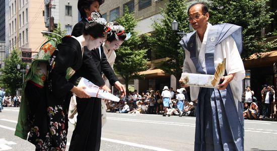 Những mẫu câu nhờ vả yêu cầu đơn giản trong tiếng Nhật