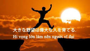 Những câu danh ngôn tiếng Nhật ý nghĩa