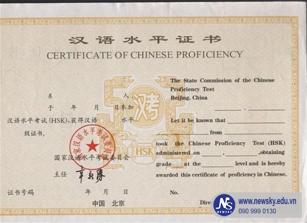Chứng chỉ tiếng Trung HSK