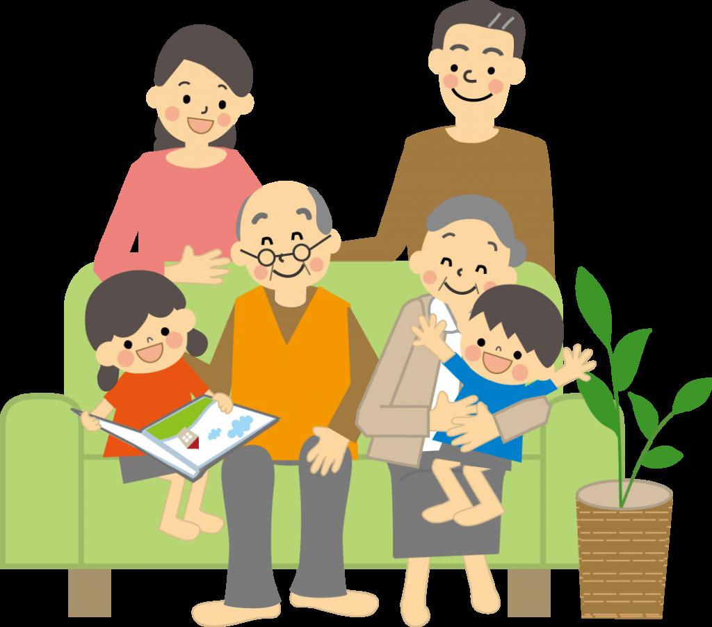 Gia đình – Những câu tiếng Nhật hay và ý nghĩa