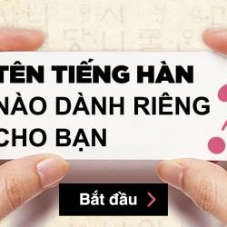 dich-ten-tieng-viet-sang-tieng-han-dung-nhat
