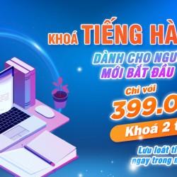 Học phí 1 khóa tiếng Hàn Online ở NewSky