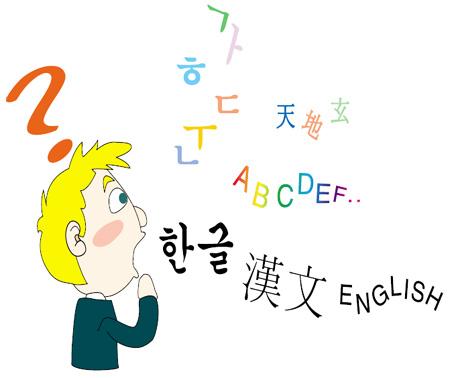 Trung tâm học tiếng Hàn tại Quận 6