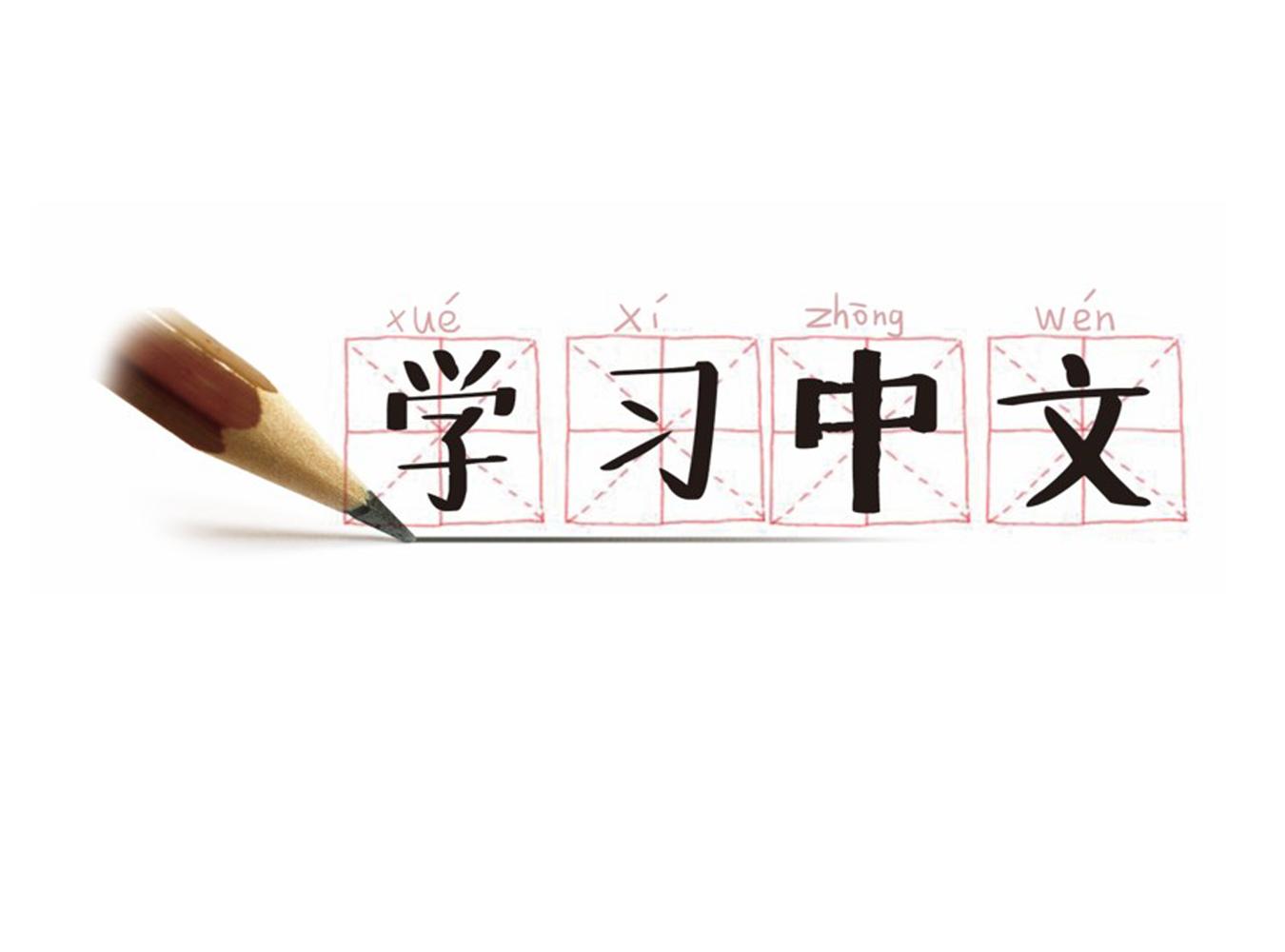 Trung tâm dạy Tiếng Trung uy tín