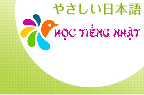 Trung Tâm Tiếng Nhật tại quận 6