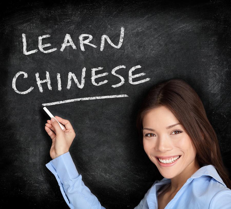 Học Tiếng Trung Hoa uy tín, chất lượng