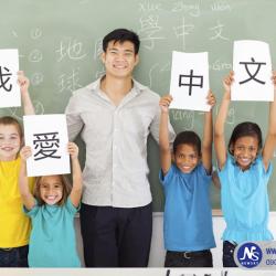 Học tiếng Trung ở đâu tốt TpHCM