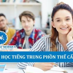 Trung tâm dạy tiếng Trung phồn thể cấp tốc
