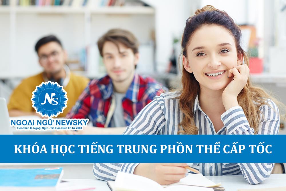 Khóa học tiếng Trung Phồn thể cấp tốc