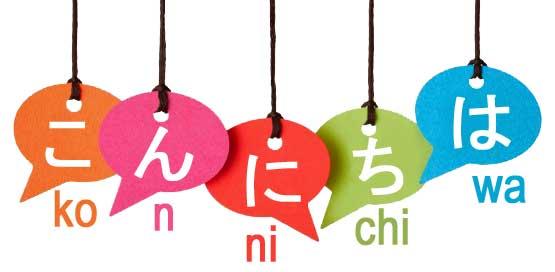 Khóa học tiếng Nhật buổi tối Chất lượng TpHCM