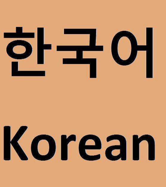 Nghe Nói tiếng Hàn dành cho người bận rộn