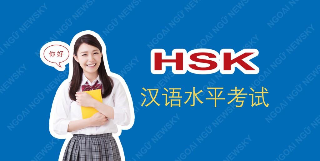 Luyện thi chứng chỉ HSK tiếng Trung tại NewSky