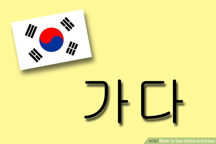 Trung tâm học tiếng Hàn chất lượng TpHCM