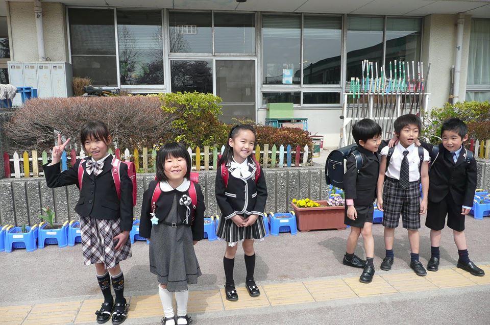Phương pháp giáo dục Trẻ em tại Nhật Bản