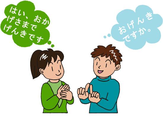Phương Pháp Học Tiếng Hàn Nhanh Chóng và hiệu quả