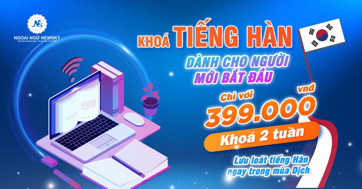 Popup Khóa tiếng Hàn Online