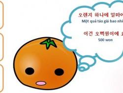 Phát âm tiếng Hàn