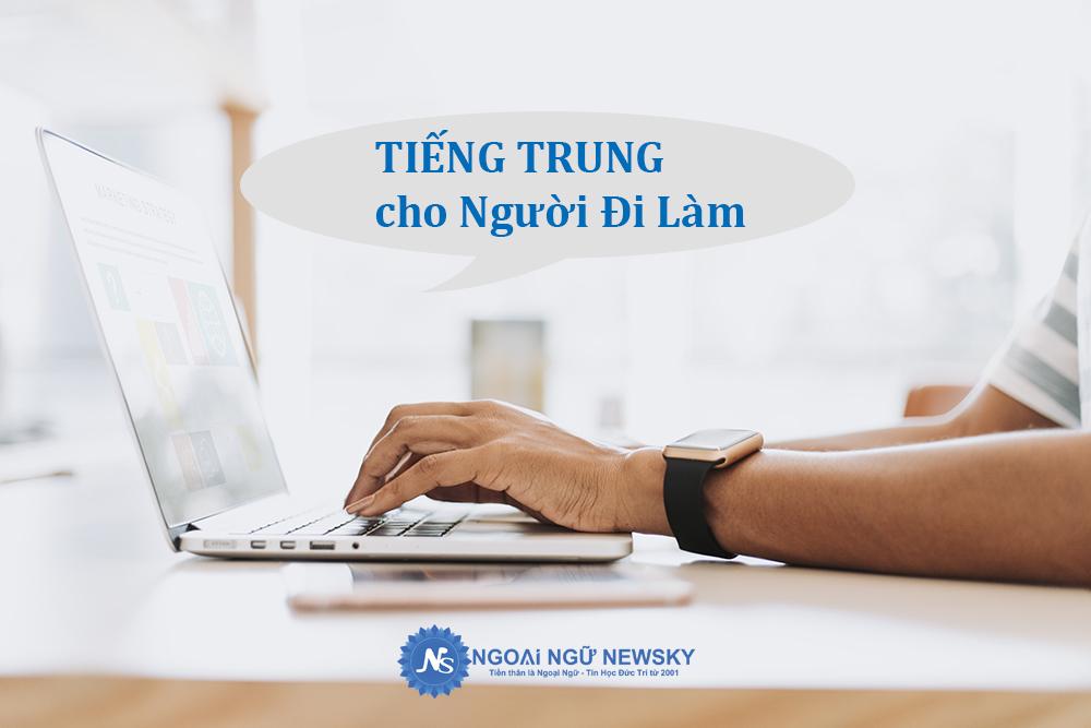 Trung tâm dạy tiếng Trung cho người đi làm