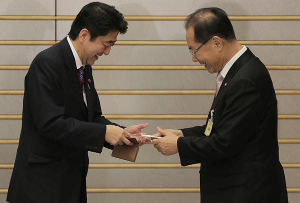 Văn hoá trao đổi danh thiếp của người Nhật