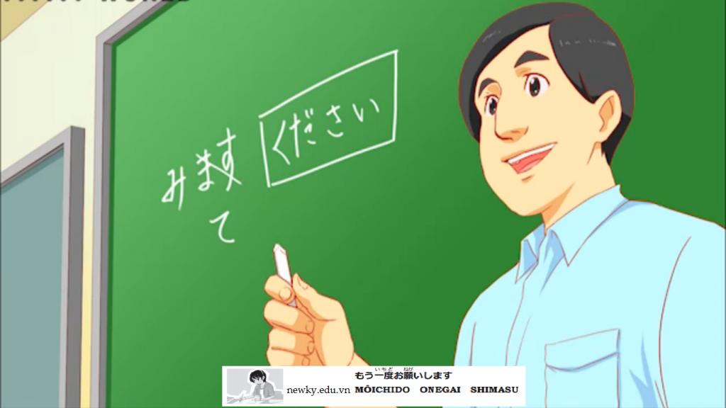 Trung tâm học tiếng Nhật tại Quận 6