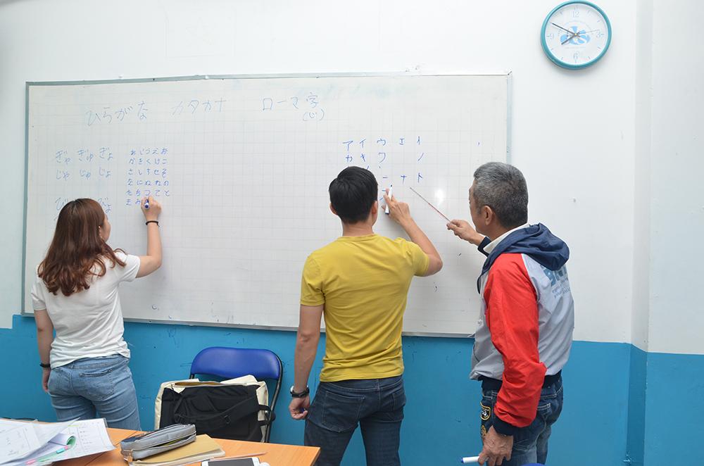 Trung tâm dạy tiếng Nhật tốt nhất quận Thủ Đức