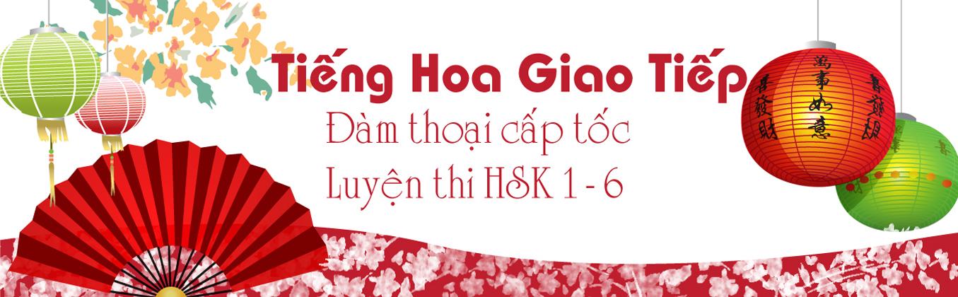 Trung tâm học tiếng Hoa TpHCM