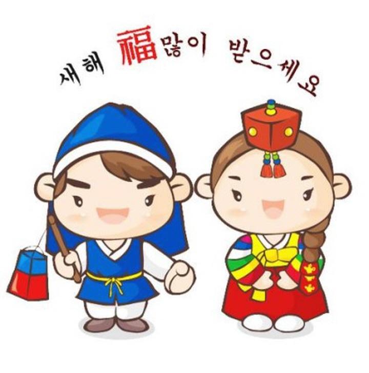 Từ vựng tiếng Hàn về ngày Tết