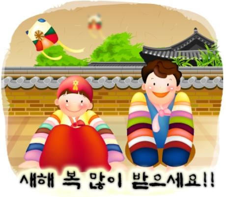 Lời chúc tiếng Hàn thông dụng