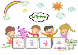 Các câu hỏi trong tiếng Hàn cho người mới bắt đầu