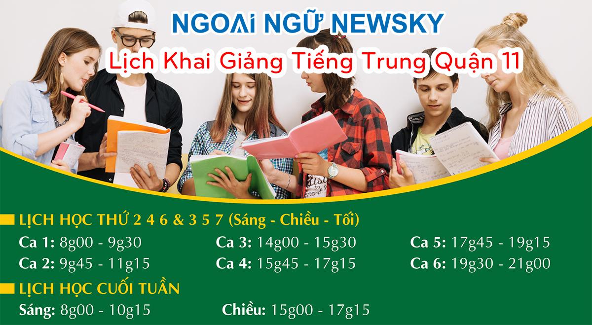 Lịch khai giảng khóa học tiếng Trung quận 11