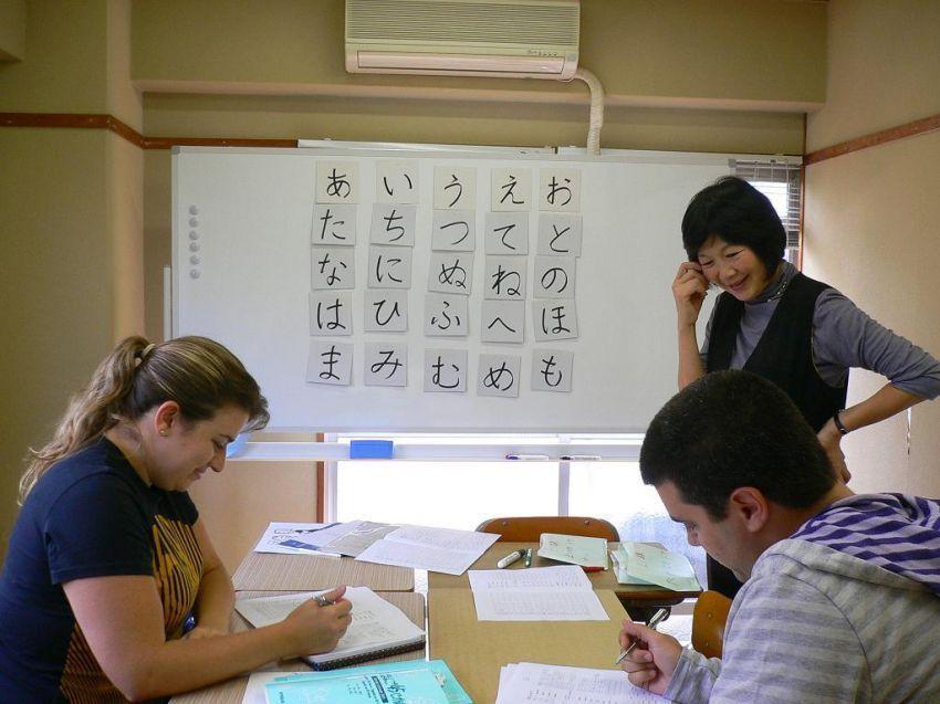 Lớp tiếng Nhật cấp tốc cho Sinh Viên