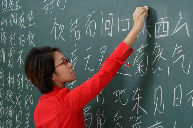 Trung tâm học Tiếng Trung uy tín tại quận 9